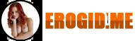 Эрогид